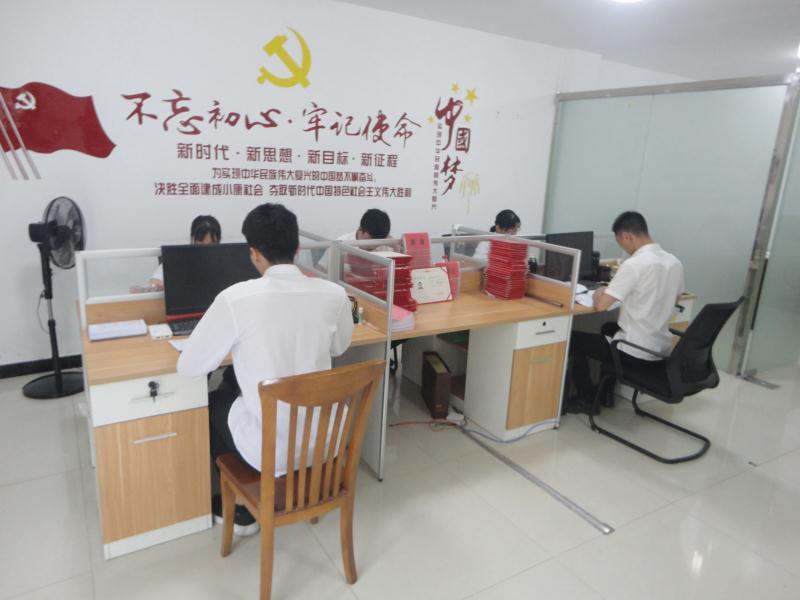 培训部办公室